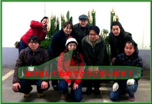 2013nengazyou.JPG