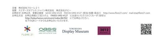 2013_6_24_4b.jpg