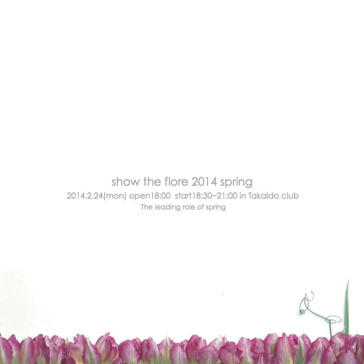 http://flore21.com/contents/show/stf_224_h.p.jpg