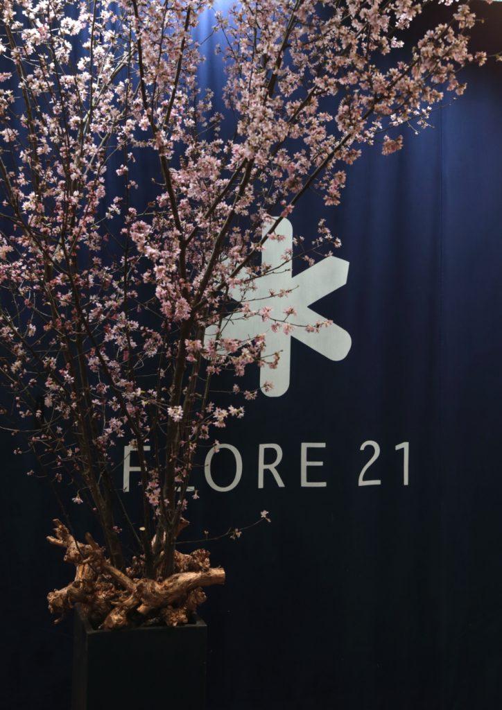 FLORE21葛西店