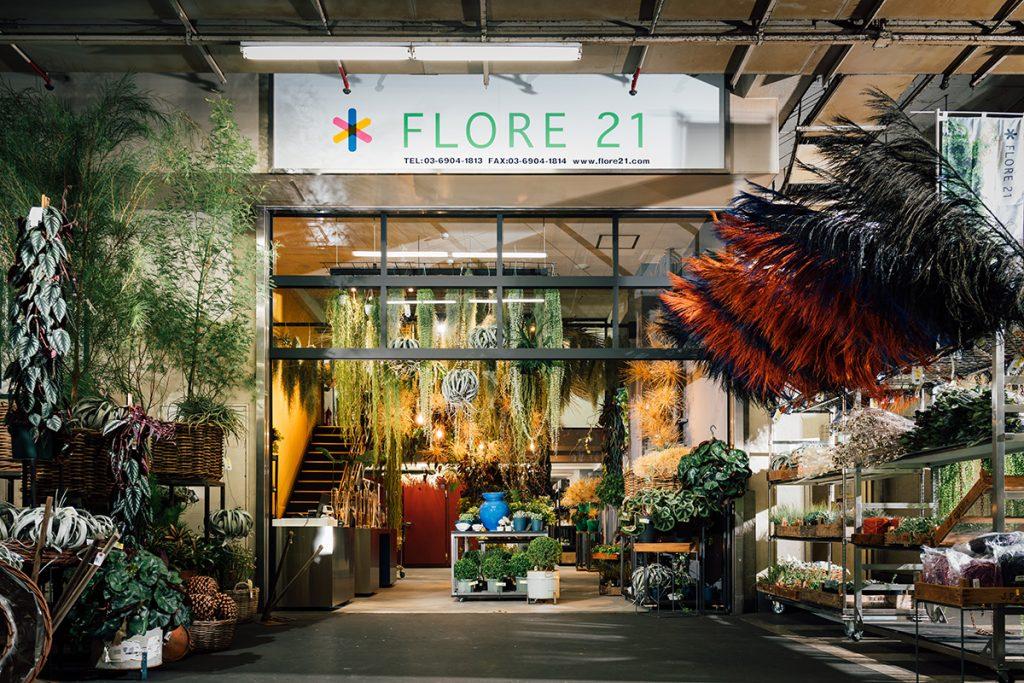 FLORE21板橋店